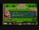 ラングリッサーⅡ ゆっくり実況プレイ Part83