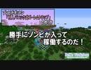 【Minecraft】ゾンビがポットン「 村人パニック式ゴーレムトラップ」の作り方 【1.15.2】