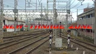 【動画版】NEW-TANABE-ZONE