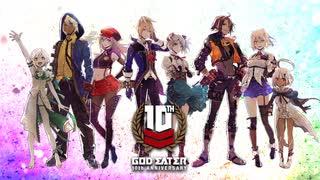 【ゴッドイーター10周年】GOD EATER 10th Anniversary (10周年記念映像)