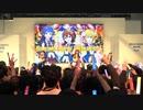 偶像大師 百萬人演唱會! 劇場時光 製作人感謝祭 聲優迷你Live Stage & 見面會 in TICA2020