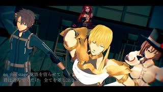 【Fate/MMD】『Makes You a Fighter』アト