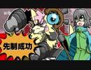 【SW2.5】蛇と邪神とアルフレイム冒険譚Part1-2【初戦闘編】