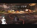 【Division2】京町セイカのエージェント業務 pt.7【ボイスロイド】