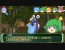 剣の国の魔法戦士チルノ10-6【ソード・ワールドRPG完全版】
