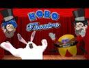[Hobo Bros Theatre]デモウサギとタコス侵略[GMOD]