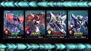 【EXVS2】蒼 歴 史 の 原 点.mp1【イ