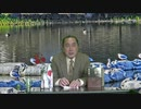 【水間条項国益最前線3000】会員動画:第164回第二部『緊迫パンデミックと「女性宮家粉砕」先攻戦略』