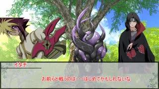 【ウタカゼ】しっぽの騎士の物語 その1【実卓リプレイ】
