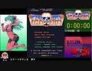アーケード版TATSUJIN 1000万点RTA 2時間56分21秒 1/2