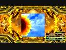 【DDR A20】ヒマワリ ESP