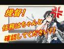 【実況】復帰勢が甲勲章を目指す!【艦これ】パート52 ~任務消化編~