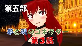 【東方MMD5-3】王様ゲーム
