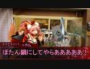 【シノビガミ】クリスマスにはシャケを食え!withテトラ寿司会