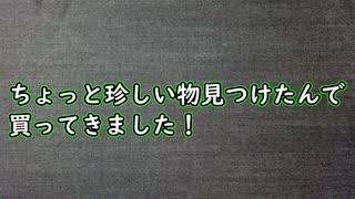 ★遊戯王★第二回 魔のスゴロク開封!part6 後編