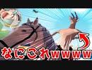 例の鹿のバカゲーでゲラ笑いすぎて腹筋ぶっこわした歌衣メイカ