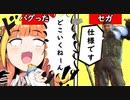 【龍が如く7】バグりまくってカオスな戦闘になる桐生ココ【ホ...