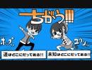 【手描きトレス】ちがう!!!【pkmn剣盾】