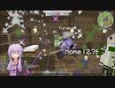 【Minecr@ft】ゆかりと紫のMinecraft #17【東方鉱工芸】
