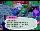 ◆どうぶつの森e+ 実況プレイ◆part186
