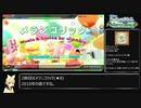 【Project DIVA Arcade】ランダム選曲でEXTREMEパフェ埋め・その11