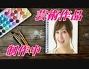 6-A 桜井誠 vs 旭日旗おじさん ~オレンジラジオ2020年2月5日(水)菜々子の独り言