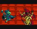ナイト達の戦い レトロ風アクション『ショベルナイト ショウダウン』実況プレイpart3