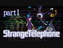【実況】StrangeTelephone 奇妙な世界をふらふらする【part1】