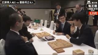 藤井七段と永瀬二冠の交流2 -竜王戦検討