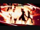 【PS4体験版】ペルソナ5 スクランブル【P5S】