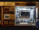 電子工作用の作業机 作ってみた