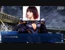 Fate/Grand Orderを実況プレイ アトランティス編part38