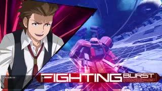 【PS4版EXVMBON】「ザクアメイジング」参戦PV『機動戦士ガンダム EXTREME VS. マキシブーストON』