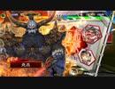 【三国志大戦5】駄君主が天下統一戦(同名武将必須戦)で遊ぶそうです1