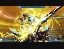 【PSO2】輝光を砕く母なる神UH 撃破Ph