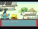 【転載TAS】 ポケットモンスターエメラルド game end glitch in 57:31.51