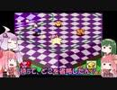 【ボイスロイド実況】茜とあかねのカービィボウル8本勝負 7本目