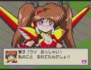 【実況】『銀河お嬢様伝説ユナ FINAL EDITION』をはじめて遊ぶ part59