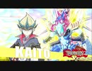遊戯王VERSUS カイト(ZEXAL) vsカイト(Arc-V)(後編)【架空デュエル】