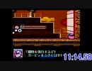 【RTA】星のカービィスーパーデラックス Any% 34:38