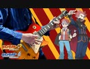 ワタル/レッド戦BGM ギターで弾いてみた