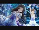【ミリシタ】北沢志保「Shooting Stars」【ソロMV(ソロ歌唱編集版)】