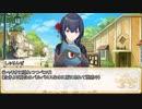 【卓m@s/ゆっくりTRPG】邪眼の姫の物語/第弐百伍拾伍話【SW2.5】