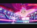 【ポケモン剣盾】テンプレガチパを粉砕しよう会_Part16