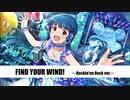 【バンドアレンジ】FIND YOUR WIND!【ロキノンロック×アイマスRemix】