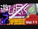 【遊び尽くせ】パラドックスの解放:ついでに隠しチェンバー探訪【エンター・ザ・ガンジョン】Vol.11