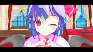 【東方MMD】レミにゃんで「ワタシノテンシ」