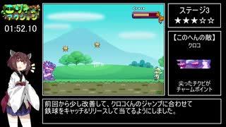【RTA】エリィのアクション EXmode 11分5秒【VOICEROID実況】