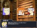 遊戯王【俺得】スタートブックでマギカロギア!メインフェイズ1※手描き