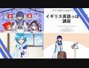 【KAITO】2010年組10周年記念 短編集企画<Part1>
